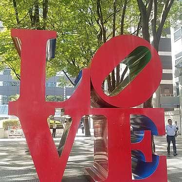 実際訪問したユーザーが直接撮影して投稿した西新宿タピオカゴンチャ 新宿西口ハルク店の写真