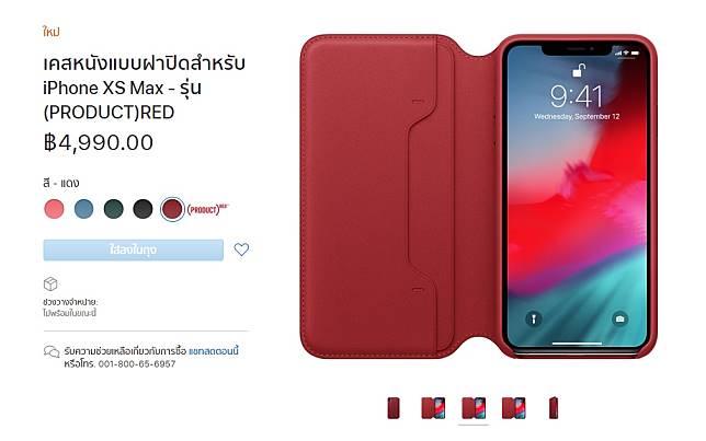 Iphone Xs Max Leather Folio Case Apple