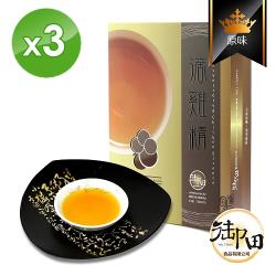 【御田】頂級黑羽土雞精品手作原味滴雞精(20入尊爵禮盒)*3件組