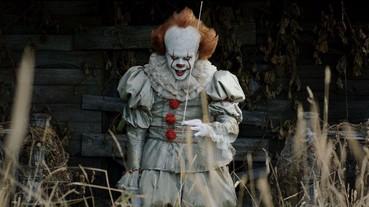【不插電影評】《牠》:小丑不可怕,恐怖的是不斷提醒恐懼的這些訊息!