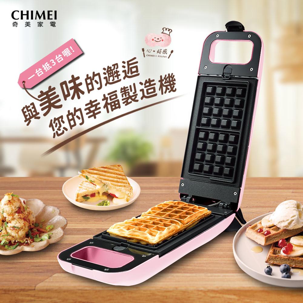 CHIMEI HP-07AT0B-P 3in1翻轉鬆餅機-櫻花粉