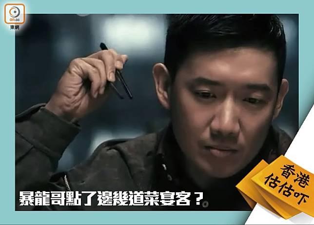香港估估吓:廣西暴龍哥請食邊幾味「好餸」?(設計圖片)
