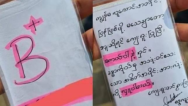 Mahasiswi Tewas Ditembak Militer Myanmar, Beri Pesan Donor Organ Dalamnya (sumber: Twitter/AungNaingSoeAns)