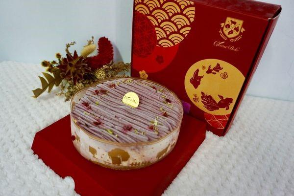 預約一顆全心為媽媽設計的無負擔蛋糕~起士公爵~雪釀香芋乳酪蛋糕!!