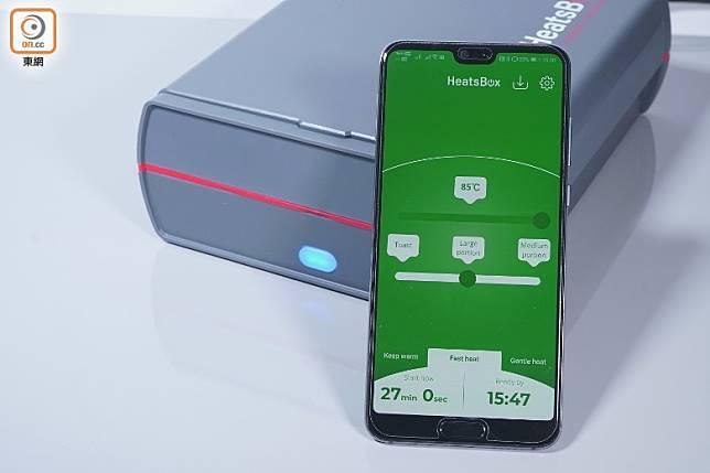 可透過《HeatsBox》App遙距操作HeatsBox,指令近乎同步。(莫文俊攝)