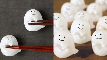 一物兩用!日本設計「幽靈筷子架」萌翻網友,立起來一秒變身成超可愛裝飾品!