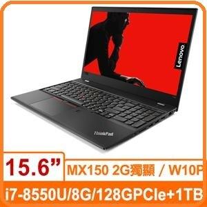 Lenovo 聯想 ThinkPad T580 20L9CTO3WW 15.6吋商務筆電 15.6吋FHD/i7-8550U/8G/128G SSD+1TB/MX150 2G/W10P。電腦軟硬體與周