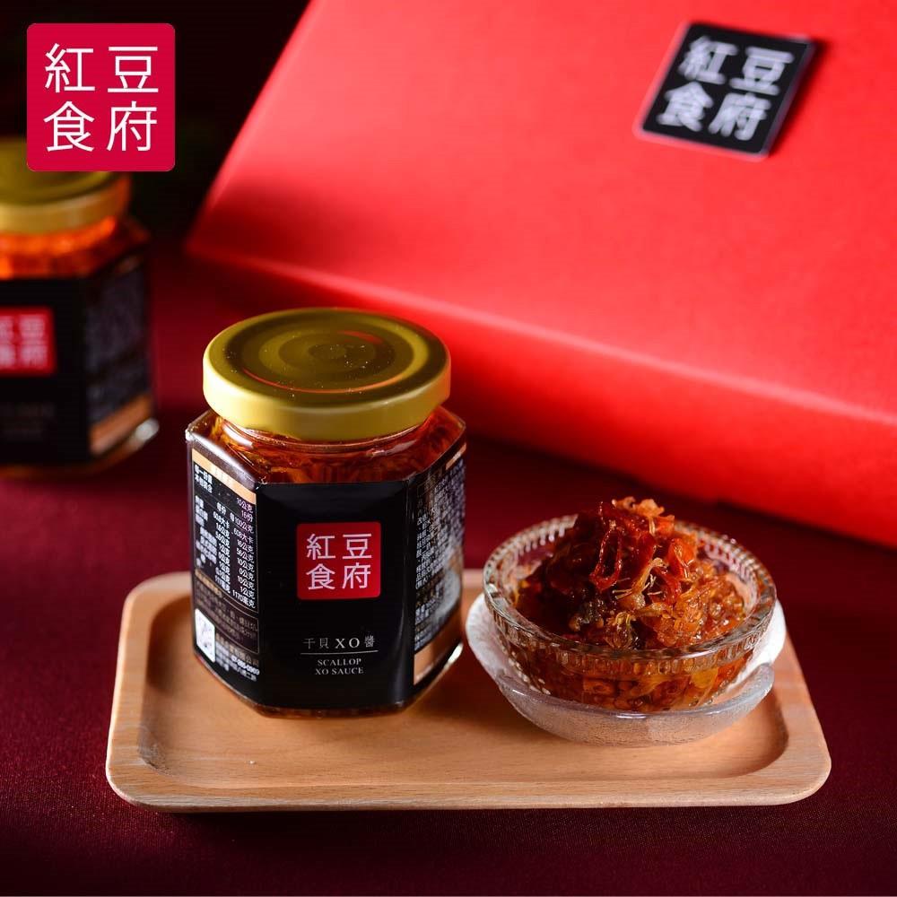 中秋預購《紅豆食府SH》干貝XO醬禮盒(2入/盒)
