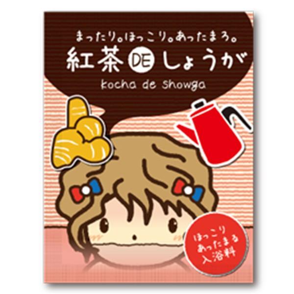 【北陸化成】紅茶暖薑入浴劑 50g 日藥本舖
