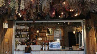 台南飲料 | 擋不住的文青味!六間台南中西區有質感的外帶飲料店