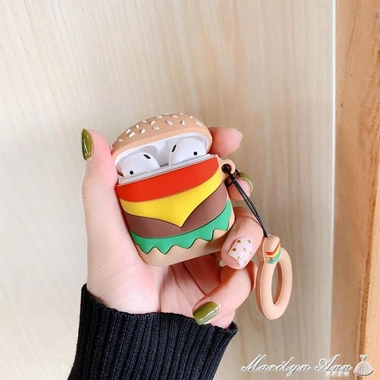 airpods保護套airpods2耳機套可愛卡通漢堡包麥當勞ins網紅硅膠女