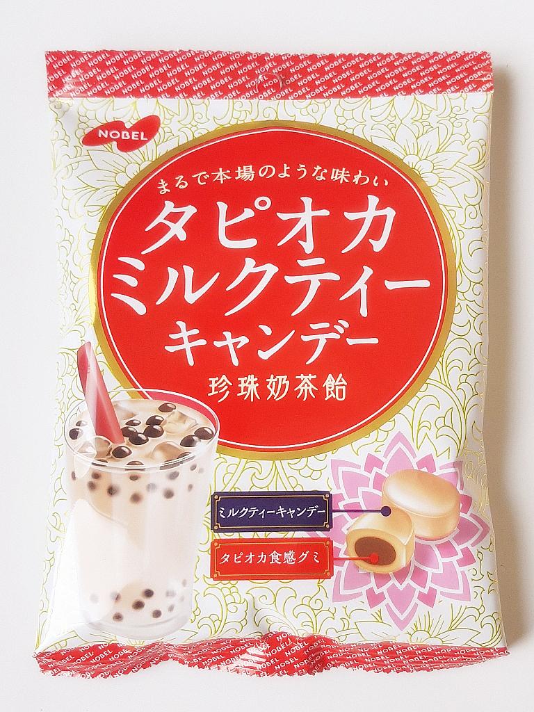 日本原裝進口 日本超級人氣珍珠奶茶風味 外層濃郁紅茶牛奶糖包裹軟Q夾心 多種口感香甜好滋味