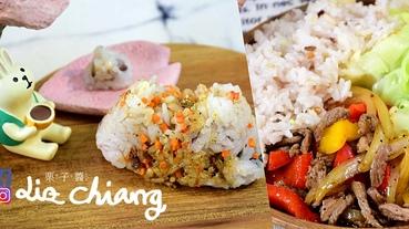 【料理食譜】一包醬,做出4餐!桂冠經典黑胡椒醬,料理真方便!