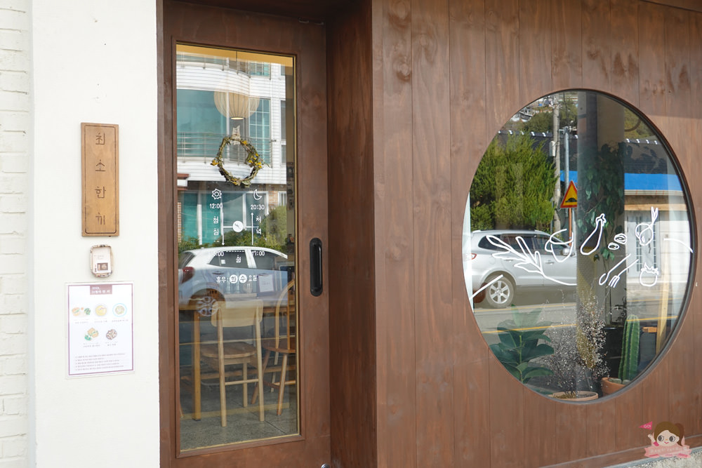 全羅南道 木浦韓屋咖啡 가비1935 목포한옥카페 목포 가비1935 카페 (1)