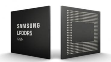速度快 1.3 倍,三星量產 12Gb LPDDR5 記憶體晶片