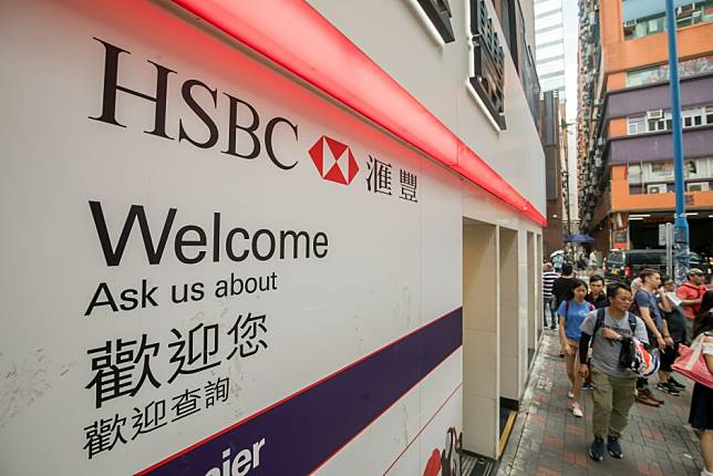 HSBC to close corporate account being used to support Hong Kong protesters through crowdfunding