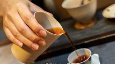 宜蘭礁溪下午茶【莊茶 Chuang's Tea】普洱茶泡茶體驗預約制.雨天備案