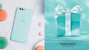 奢華合作!手機界的精品 ZenFone 4 推出「TIFFANY 薄荷綠」新色!限定期間入手還有機會得到 TIFFANY & CO 鍊墜