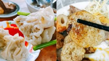 基隆廟口小吃吃膩了,來試試在地人推薦的美食