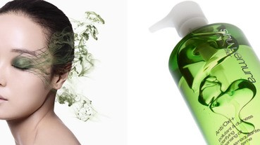 卸妝同時卸除PM2.5, 洗出活力淨透肌!