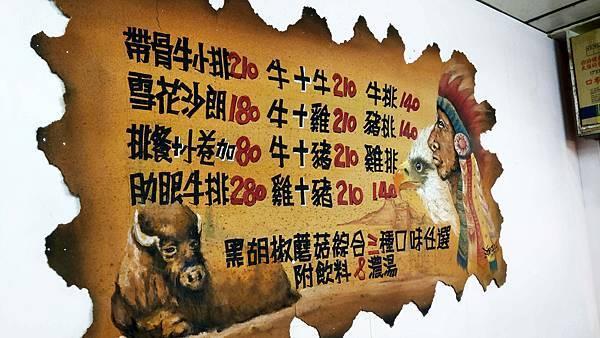 【台北美食】牛王子牛排攤-CP值爆高!只要140元就能吃到美味的原肉牛排