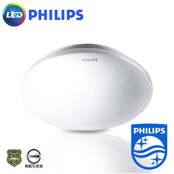 【產品規格】名 稱: PHILIPS 飛利浦 LED恒祥 圓型吸頂燈功 率: 16w電 壓: AC110-240V色 溫: 2700K (黃光) / 6500K (白光)流 明: 1100lm尺 寸: