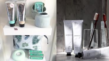 網美最愛PO的高顏值牙膏,讓人每天都好期待刷牙的時間!