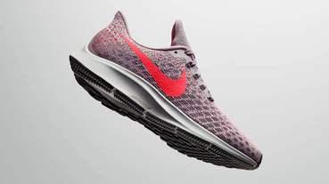 官方新聞 / 創新與傳承 Nike Air Zoom Pegasus 35 跑鞋