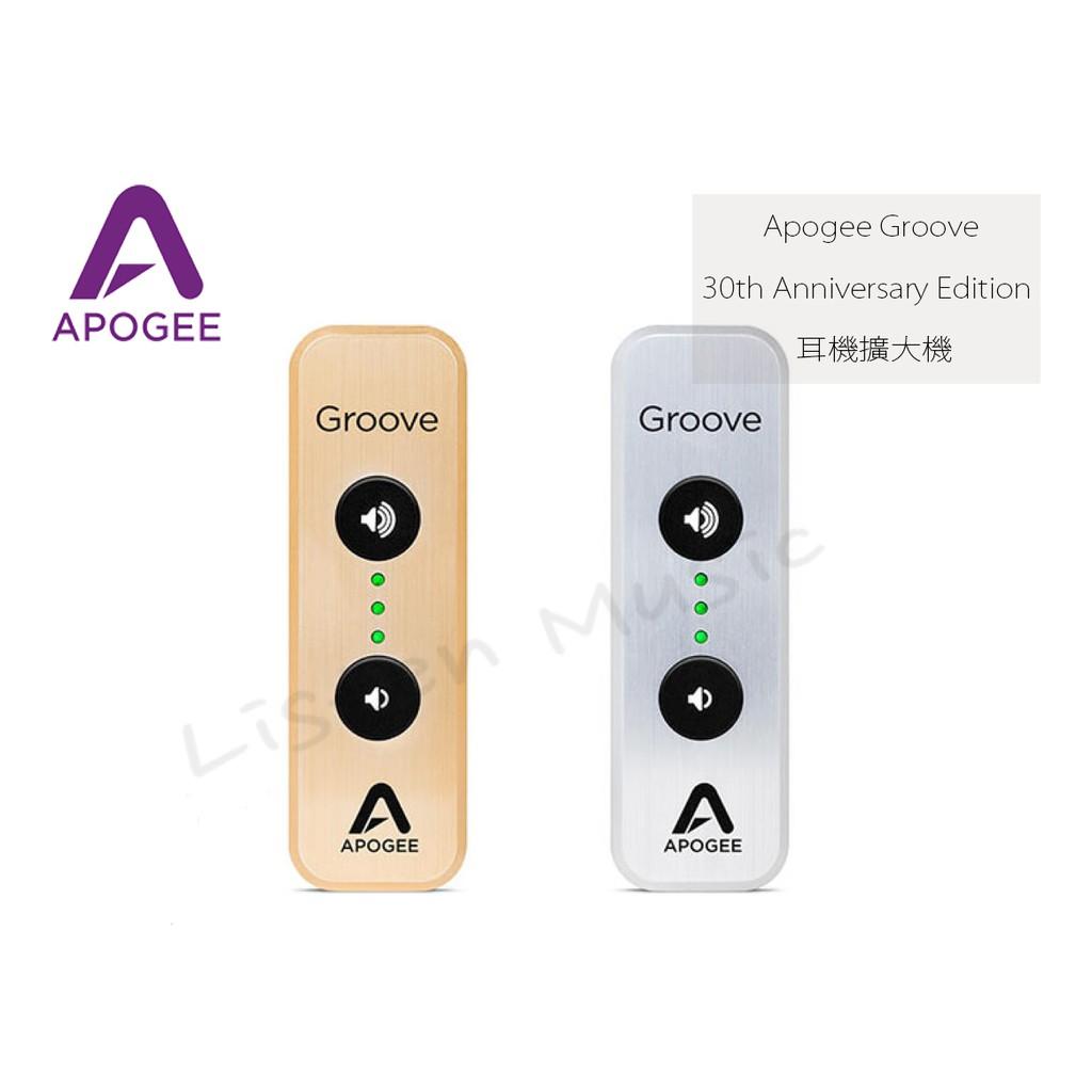 Apogee Groove 30th Anniversary Edition這是一款為滿足發燒友及 HiFi用戶而設計的USB DAC,其訴求是「讓一般消費者以錄音室等級器材享受高品質製作的音樂」,相