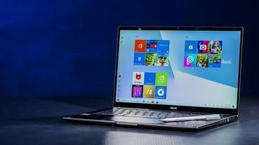 Asus ZenBooK Flip 14 UX463FL 評測:螢幕 360 度翻轉,筆電、平板、手寫繪圖的多功合一