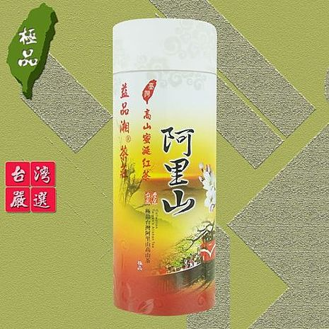 【益品湘】阿里山手採高山青心烏龍紅茶(75g) 中國俗語中「柴米油鹽醬醋茶」開門七件事,已表明「茶」在中國文化中的重要性。在古代中國和平盛世時,茶已開始成為文人雅士們附庸風雅的重要消遣,和「琴棋書畫詩