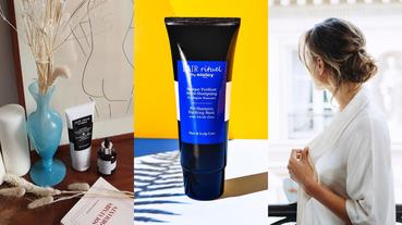 Hair Rituel by Sisley全新「潔淨髮精露」每天洗髮3步驟,有感蓬鬆、自帶髮香一整天