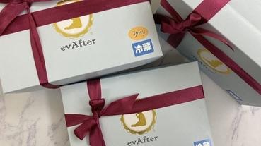 【evAfter 彌月油飯】「LIEN 連繫」彌月禮盒(香辣口味+傳統口味+素食口味),邀請您品嚐優雅且令人感動的彌月油飯美食