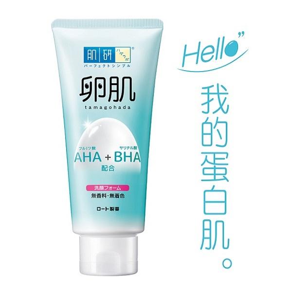 肌研卵肌溫和去角質洗面乳