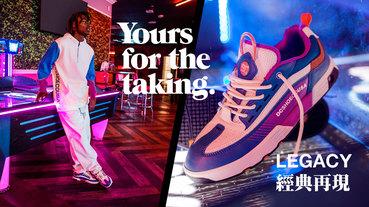 起點指標 / 滑板、遊戲機喚起 90 年代回憶 DC Legacy 復刻鞋款經典再現