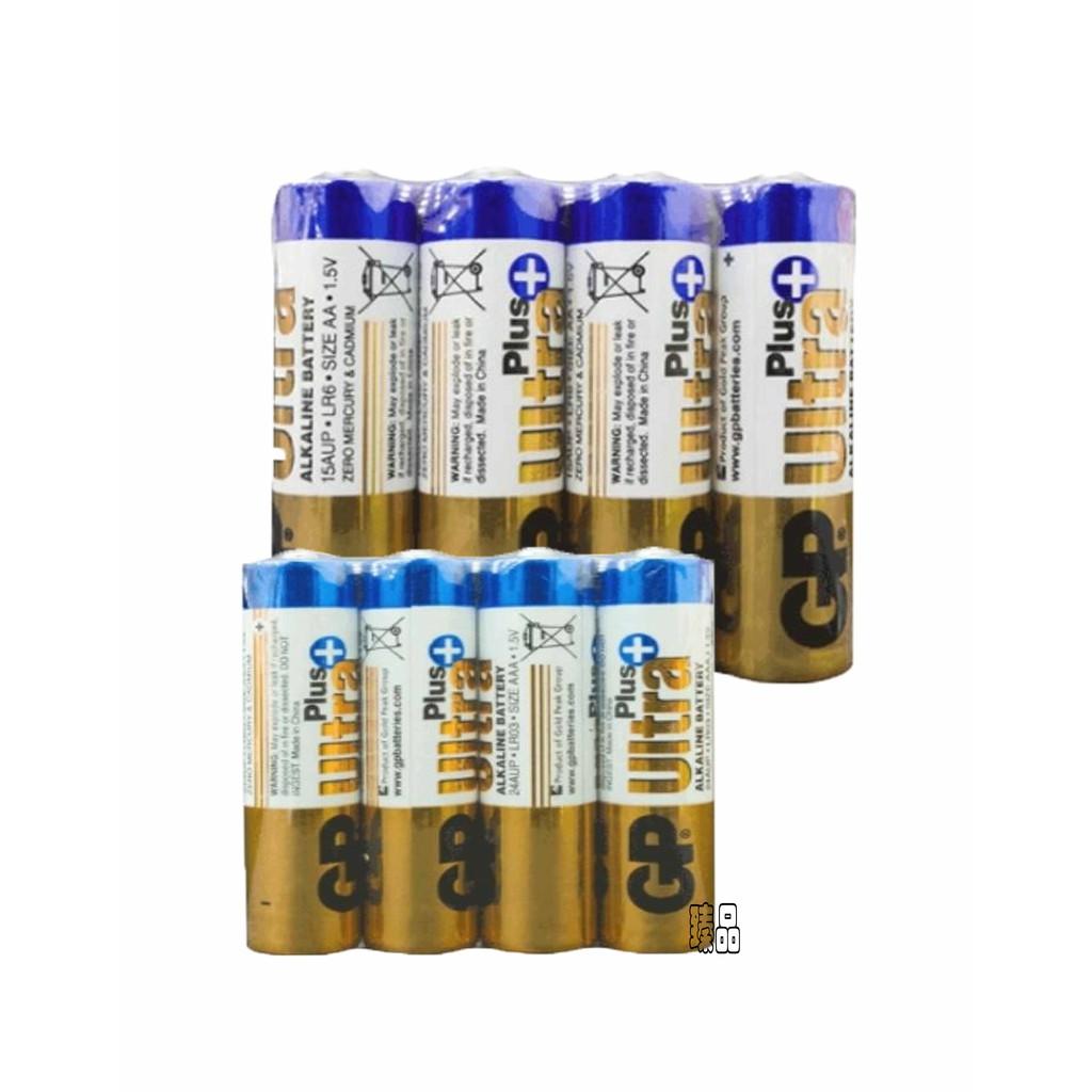 特強鹼性電池Ultra Alkaline - 電力更持久耐用 - 可存放長達7年 *請置於陰涼處 - 適用於高耗電長時間使用的電子產品 - 香港銷量第一適用: 無線鍵盤、無線滑鼠、收音機、電玩搖桿、高