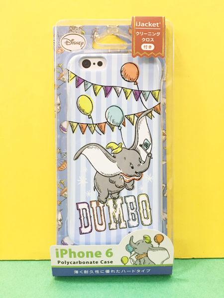【震撼精品百貨】Dumbo_小飛象~迪士尼I PONE 6 手機殼-遊樂園#07868