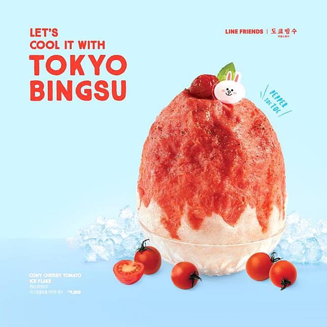 番茄刨冰 ₩9,800 (約HK$65)