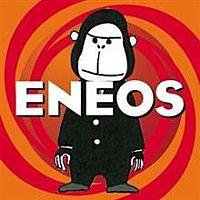 ENEOS サンライズ羽曳野島泉SS