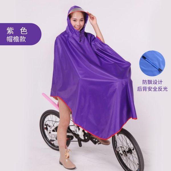 電動自行車雨衣女成人騎行加大加厚單人中學生電瓶車雨