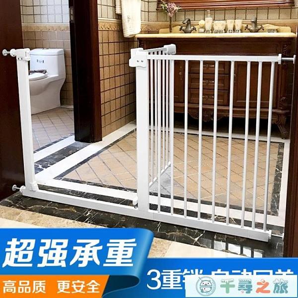 寵物門欄狗狗圍欄室內防狗隔離欄桿攔貓護欄泰迪大型小型犬狗柵欄