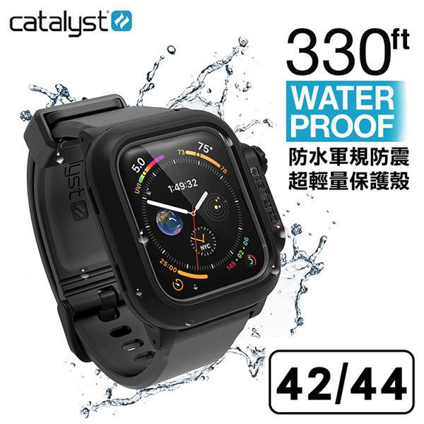 奇膜包膜 Catalyst Apple Watch Series 44/42mm IP68 超輕薄防水保護殼