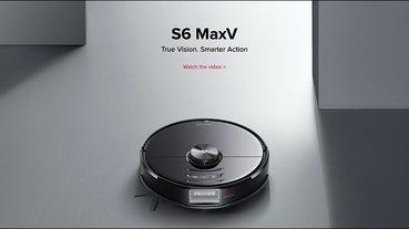 Roborock 石頭掃地機器人 S6 MaxV 通過 NCC 認證:配備雙鏡頭避障更聰明、最大吸力提升 25%