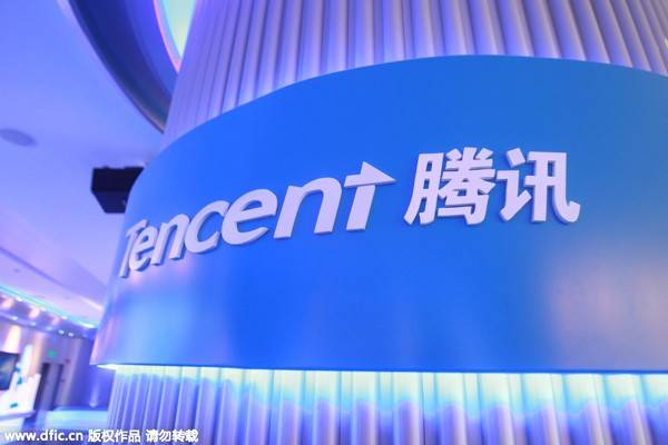 Chinese tech giant Tencent has been fooled by impostors posing as representatives of the country's most famous chili sauce brand, police said, in a saga that nearly pitched the two famous brands against each other in court.