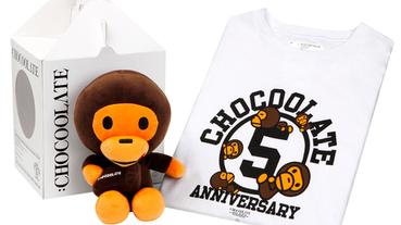 :CHOCOOLATE x Baby Milo 5周年聯名系列