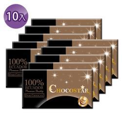 ◎最頂級的厄瓜多巧克力 ◎細膩口感最奢華的風味 ◎繽紛時尚彩妝概念設計品牌:巧克力雲莊類型:巧克力種類:黑巧克力品牌國家:台灣葷/素:奶蛋素保存方法:25°C以下陰涼乾燥處,避免陽光直射。成分:可可膏