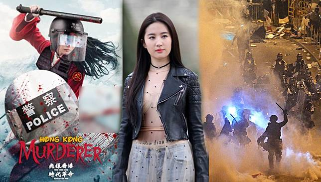 HONGKONG-PROTESTS061219-2