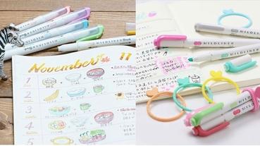 你的筆袋還少這一支!博客來熱銷筆類8選 高顏值辦公室筆、寶寶色螢光筆