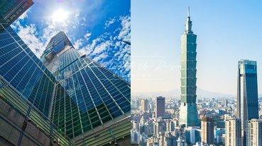 台北101頂樓正式開放!「加價101元」讓你登上台灣最高景觀台,免加價方案揭秘