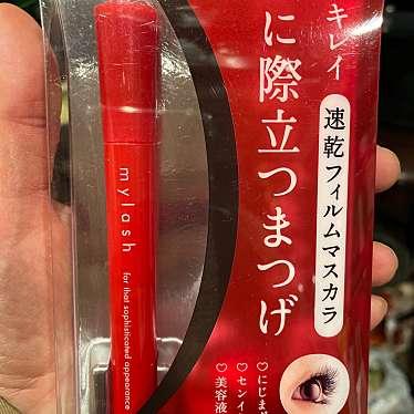 ココカラファイン神楽坂上店のundefinedに実際訪問訪問したユーザーunknownさんが新しく投稿した新着口コミの写真